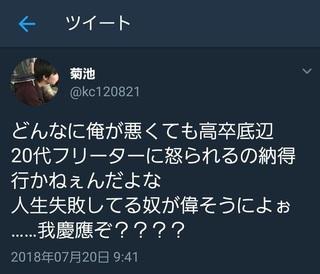 kujikikuchi-75.jpg